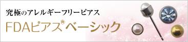main-banner05