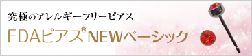 main-banner06