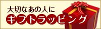 side-banner04
