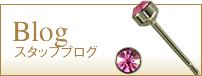 side-banner08