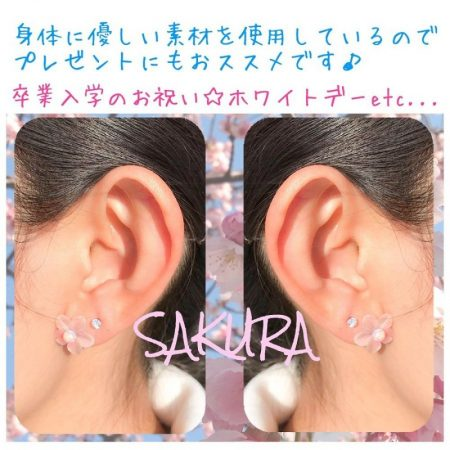FDAピアス/KYOTOオパールシリーズ 桜-白-/刈安 FDA-A31