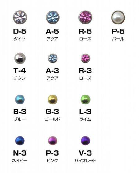 金属アレルギーフリーのFDAピアス ベーシックカテゴリー 3ミリ丸玉/シルバー 《T-3》
