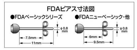 かゆくならない金属アレルギーフリーのFDAピアス キュートでキラキラのキュービック仕様FDA-348